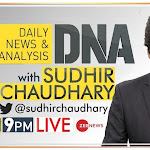 DNA Live | देखिए DNA, Sudhir Chaudhary के साथ, October 18, 2021 | Top News Today | Hindi News Live