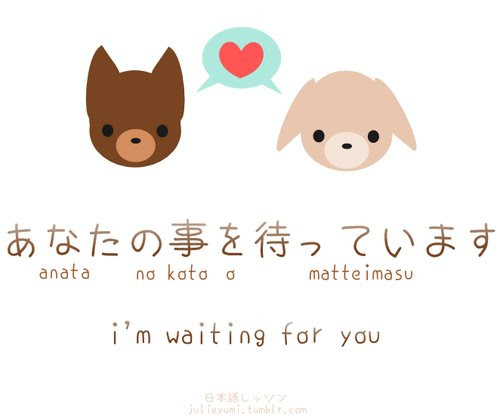 Japanese Quotes With English Translation Japanese Love Quotes