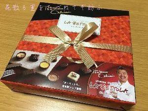 ピア・ドルチェ01.JPG