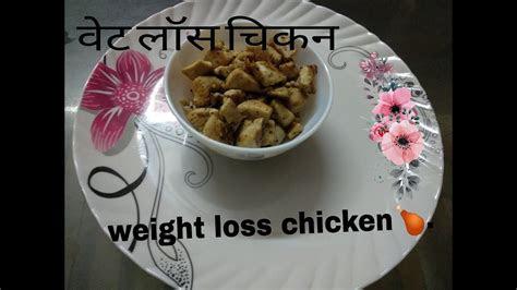 healthy chicken breast recipe high protein  fat