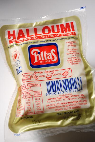 Halloumi©  by haalo