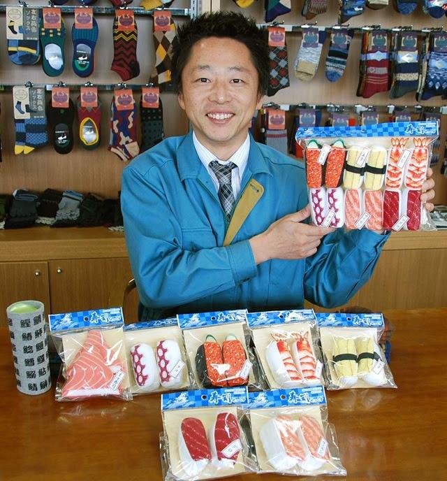 Fotos cedidas pela fabricante Sukeno, de Toyama