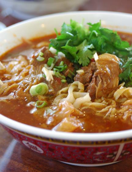 Mien Nghia Beef Stew Noodles.jpg
