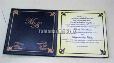 Wedding Cards Manufacturer,Wedding Cards Supplier and