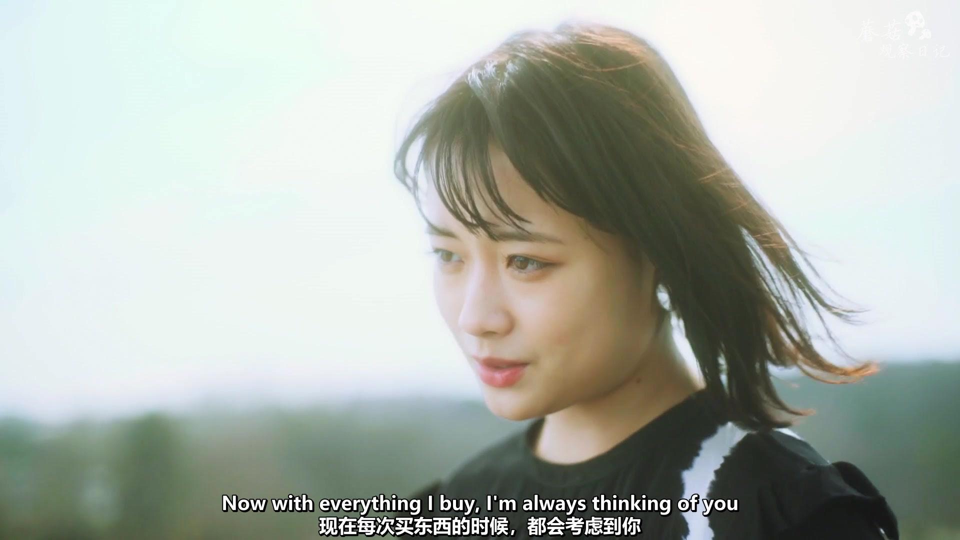 大原櫻子 泣きたいくらい 英 中字幕 哔哩哔哩 つロ干杯