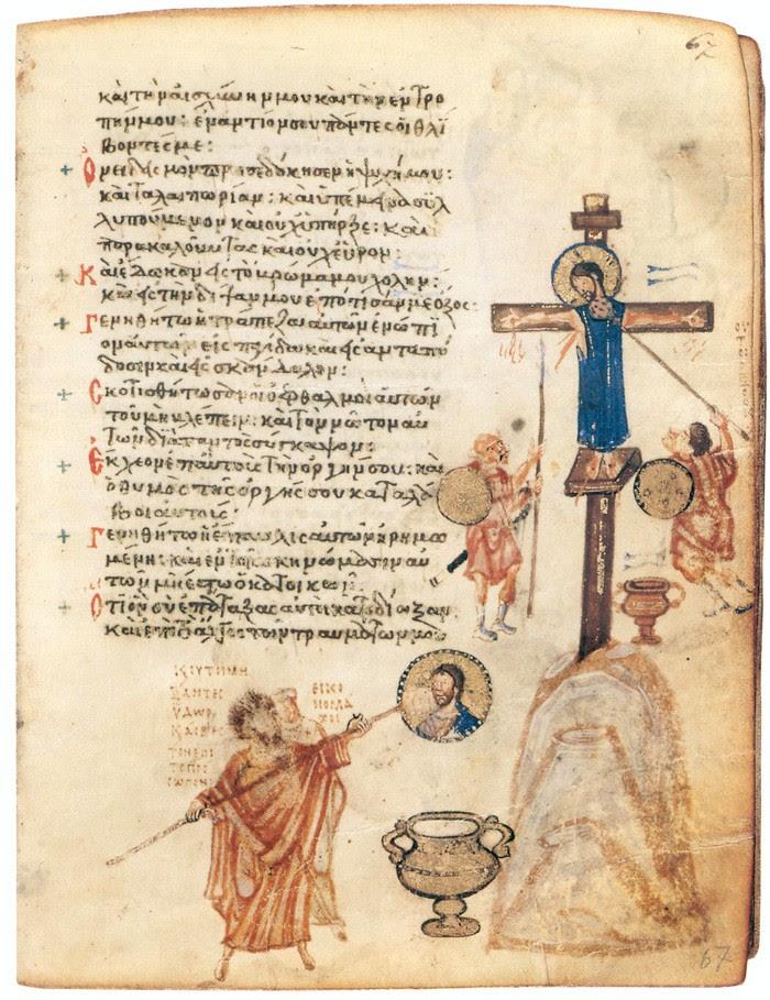 miniature de manuscrit byzantin montrant les iconoclastes en oeuvre, en parallele avec les soldats crucifiant le Christ