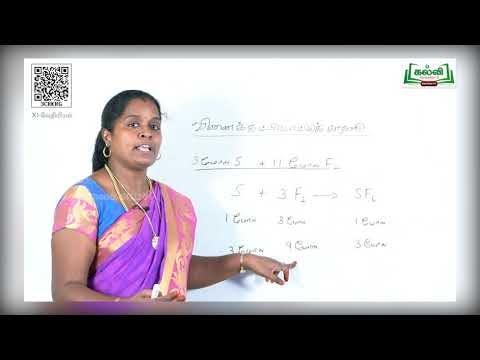 11th Chemistry அடிப்படைக்கருத்துக்கள் வேதிக்கணக்கீடுகள் அலகு1 பகுதி 2 Kalvi TV