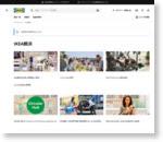IKEA鶴浜 | ストア情報 - IKEA