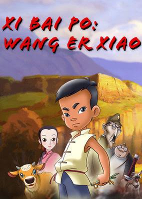 Xi Bai Po: Wang Er Xiao