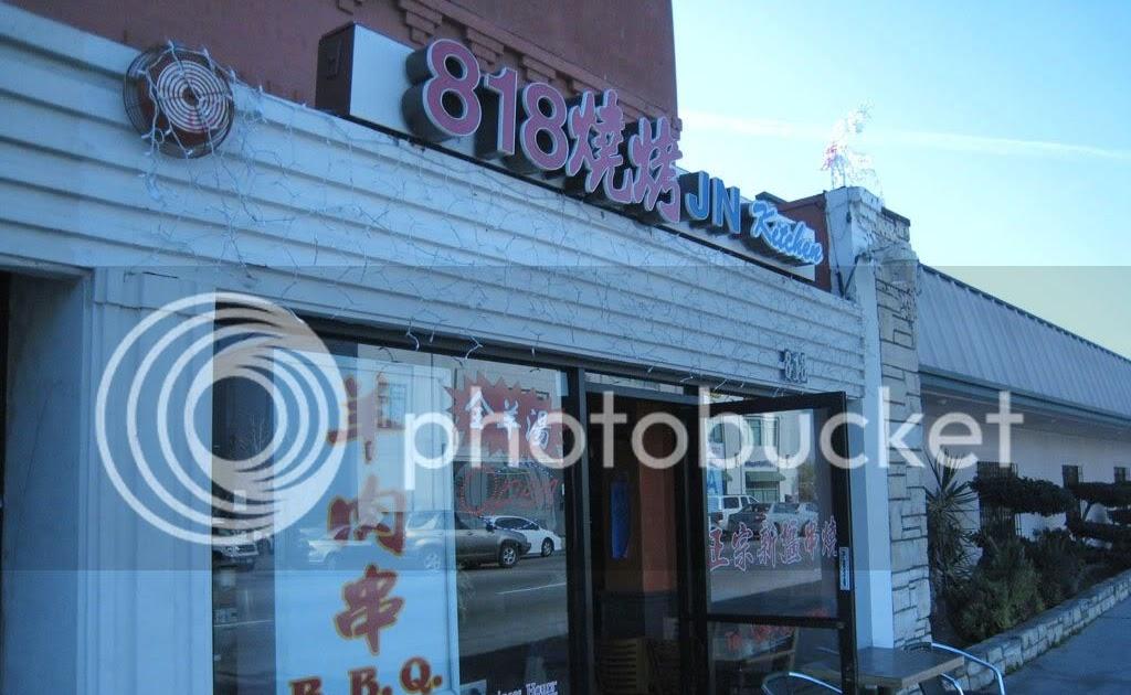 Chinese Friends Restaurant Hawthorne Menu
