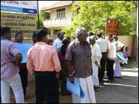 Protest in front of Divisional Survey Office in Jaffna