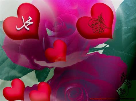 kaligrafi bunga indah kaligrafi nusantara