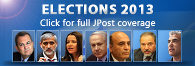 Click for full JPost coverage