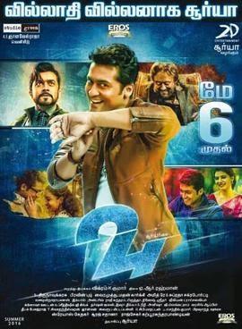 24 South Dual Audio Hindi Movie