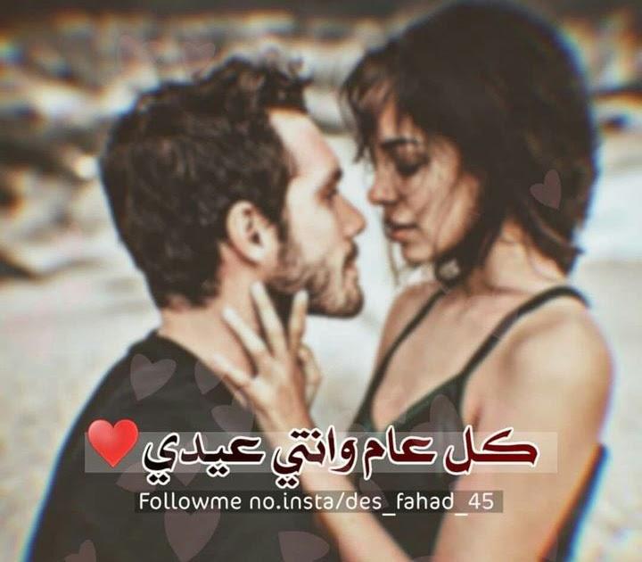 رمزيات انستا حبيبين Makusia Images