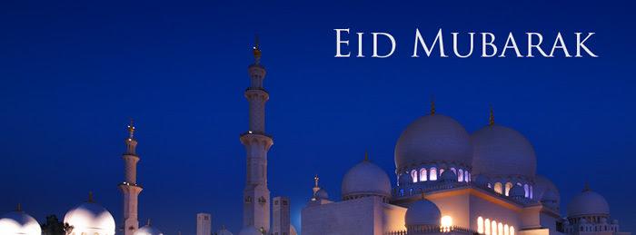 Bakrid: Eid Mubarak images for WhatsApp, Eid ul Adha