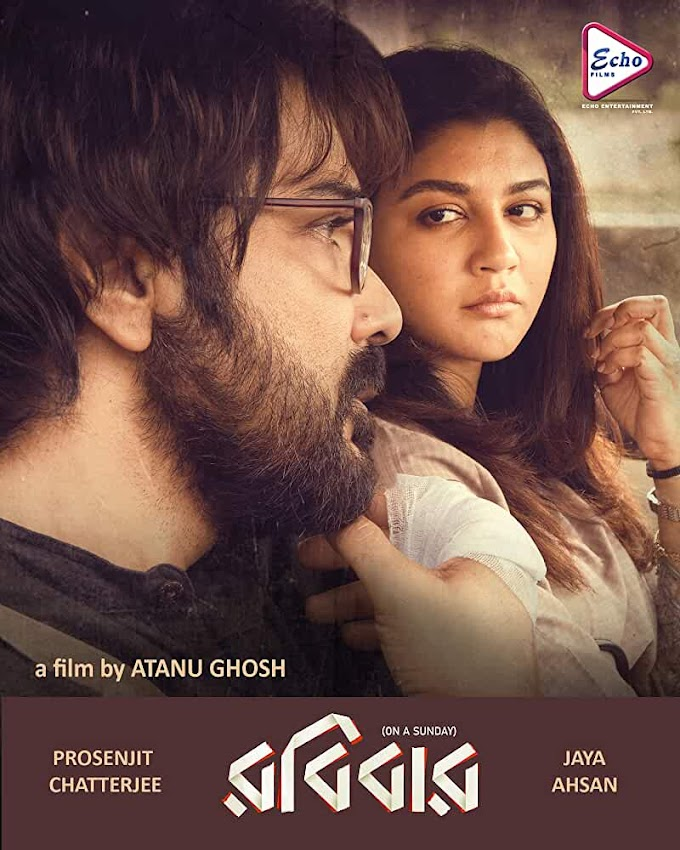 Romeo Vs Juliet 2021 Bangla Full Movie 720p Amzn HDRip