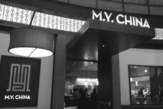 M.Y. China - Entrance