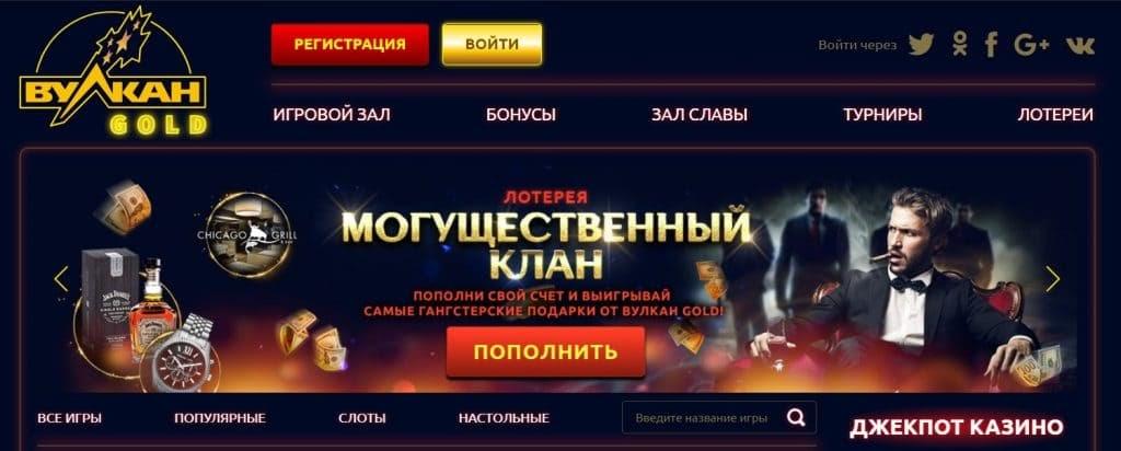 Казино лас вегаса онлайн играть на деньги контрольчестности рф