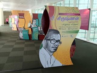 P. Krishnan: His literary Journey