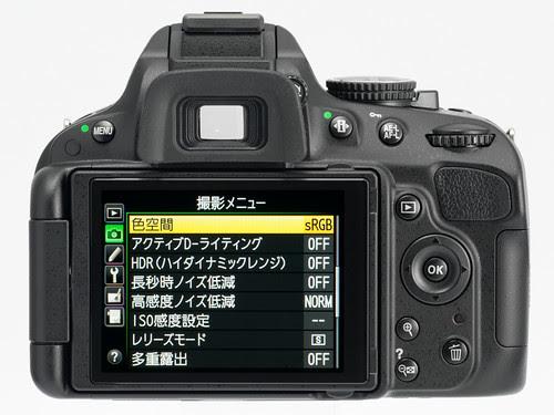 D5100_2