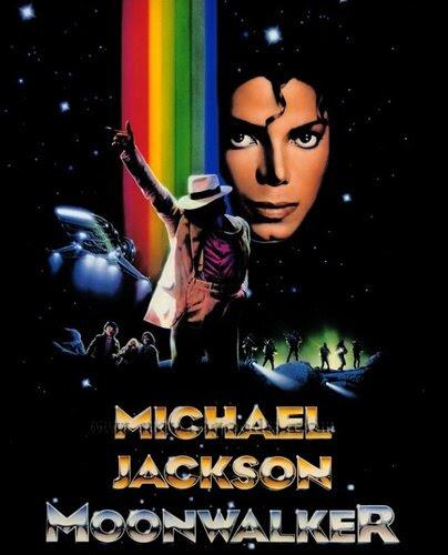 обложка диска Michael Jackson MOONWALKER