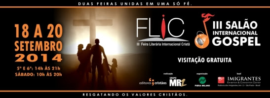 feira_2014_new_site_slides_home