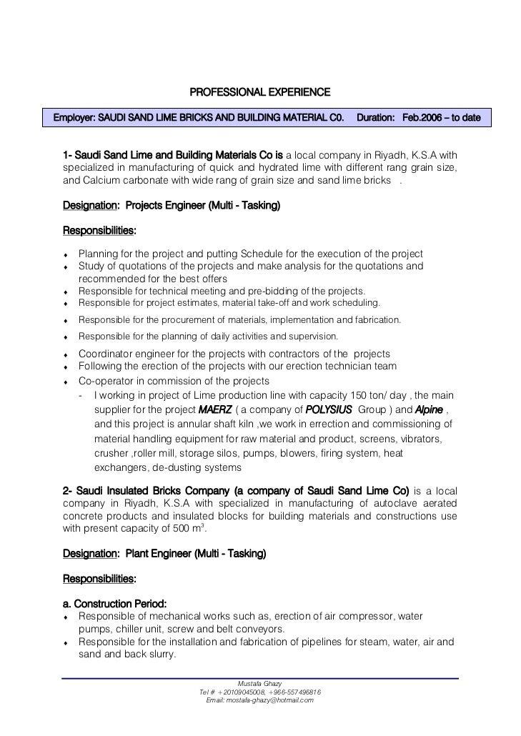 example resume  july 2015