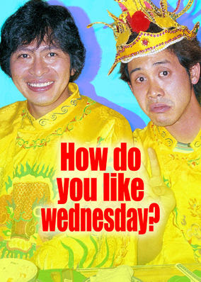 How do you like wednesday? - Season Last Run, 1800km Down Vietnam