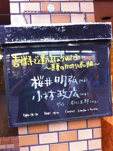 Sign outside Manda-la 2
