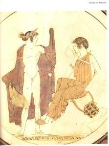 Επιδειξίας... Απόλλων και Εριφύλλη