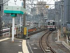 Tokyo Rainy