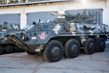 На Украине скрестили БМП и артиллерийскую установку
