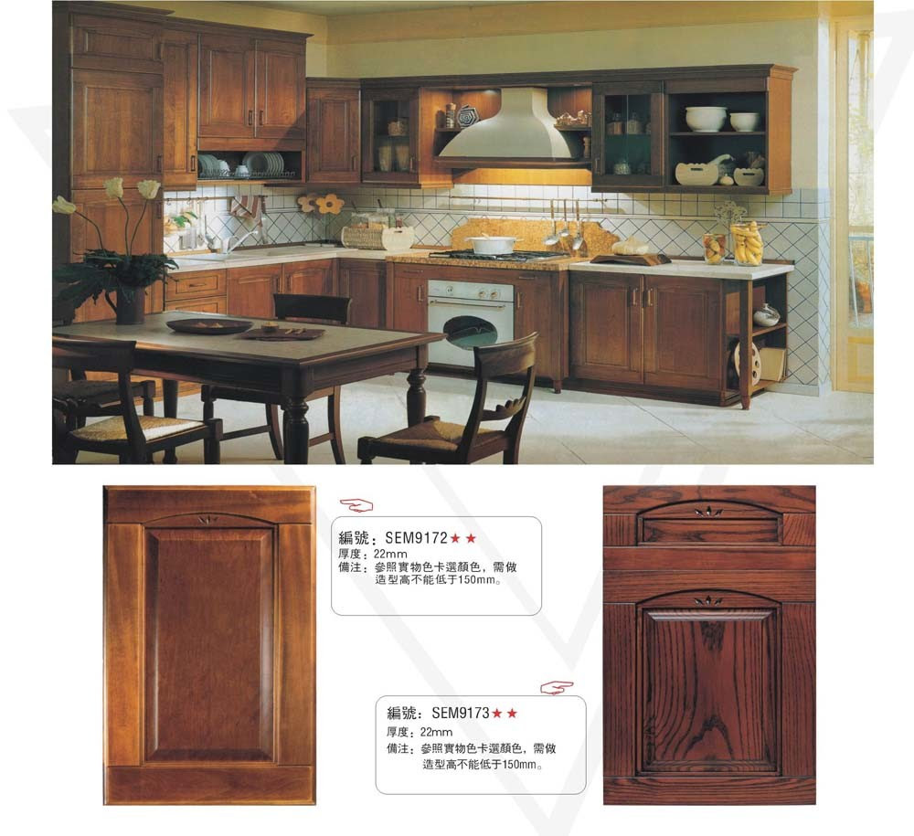 China Red Oak Solid Wood Kitchen Cabinets Doors with