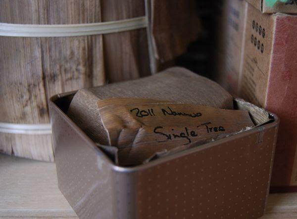 2011 Single-Tree Nannuo