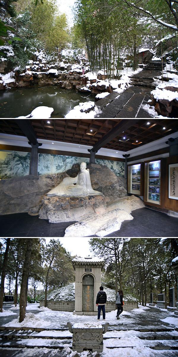 백원 입구 풍경(상) 석상이 있는 낙천당(중) 바이쥐이의 묘(하)