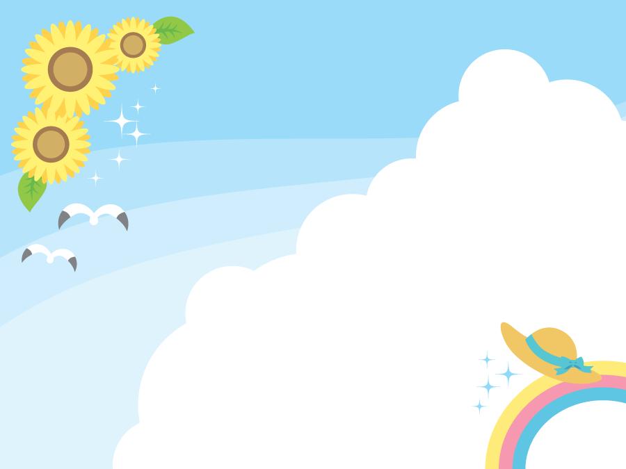 フリーイラスト ヒマワリと虹と麦わら帽子と夏空でアハ体験 Gahag