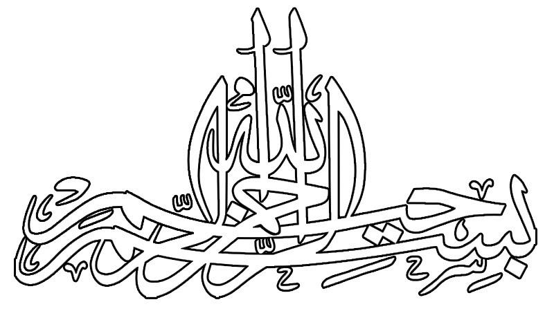 Bismillah Kaligrafi Arab Auto Electrical Wiring Diagram