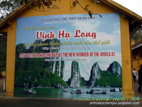 Ho Chi Minh Mausoleum 21