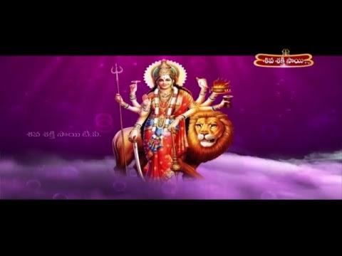 [Watch] Shiva Shakthi Sai TV Live Streaming
