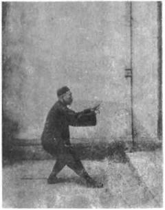 《太極劍》 陳微明 (1928) - photo 3