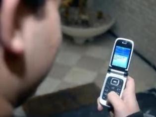 Φωτογραφία για ΕΚΤΑΚΤΟ: Νέα απάτη μέσω κινητής τηλεφωνίας! ΔΙΑΒΑΣΤΕ - ΔΙΑΔΩΣΤΕ να σωθει κόσμος