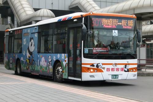 P1290065