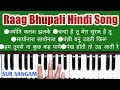 Hindi Film Songs Based On Raag Bhupali