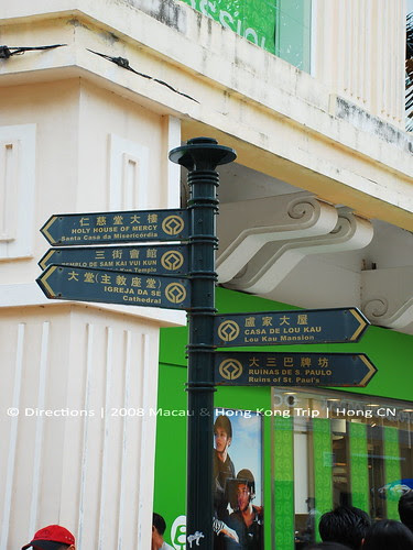 Macau - Directions