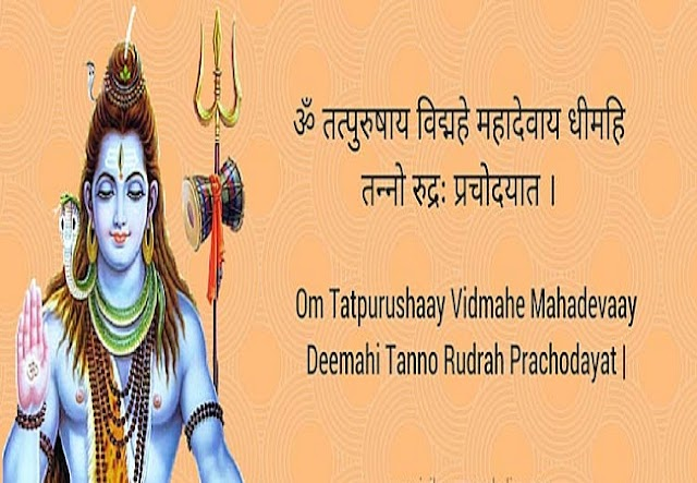 Shiva Mantra | List of Shiva Mantra with Ways to Chant and Benefits