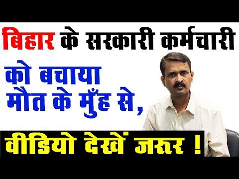 The effectiveness of Natural Kidney Treatment_किडनी खराब ka Illaj, Kidne...