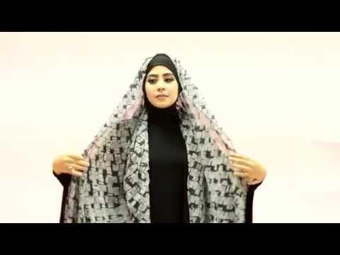 VIDEO : tutorial hijab risty tagor pashmina simple dan praktis - mau lihatmau lihattutorialmake up lainnya? kamu bisa klik di sini https://www.pinkemma.com/magazine/category/mau lihatmau lihattutorialmake up lainnya? kamu bisa klik di sin ...