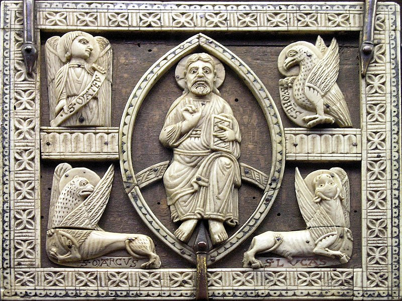 File:CLUNY-Coffret Christ 1.JPG