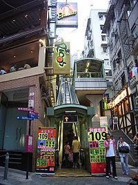 zh FongCYu, 中環至半山自動扶梯系統的, Elgin Street entrance